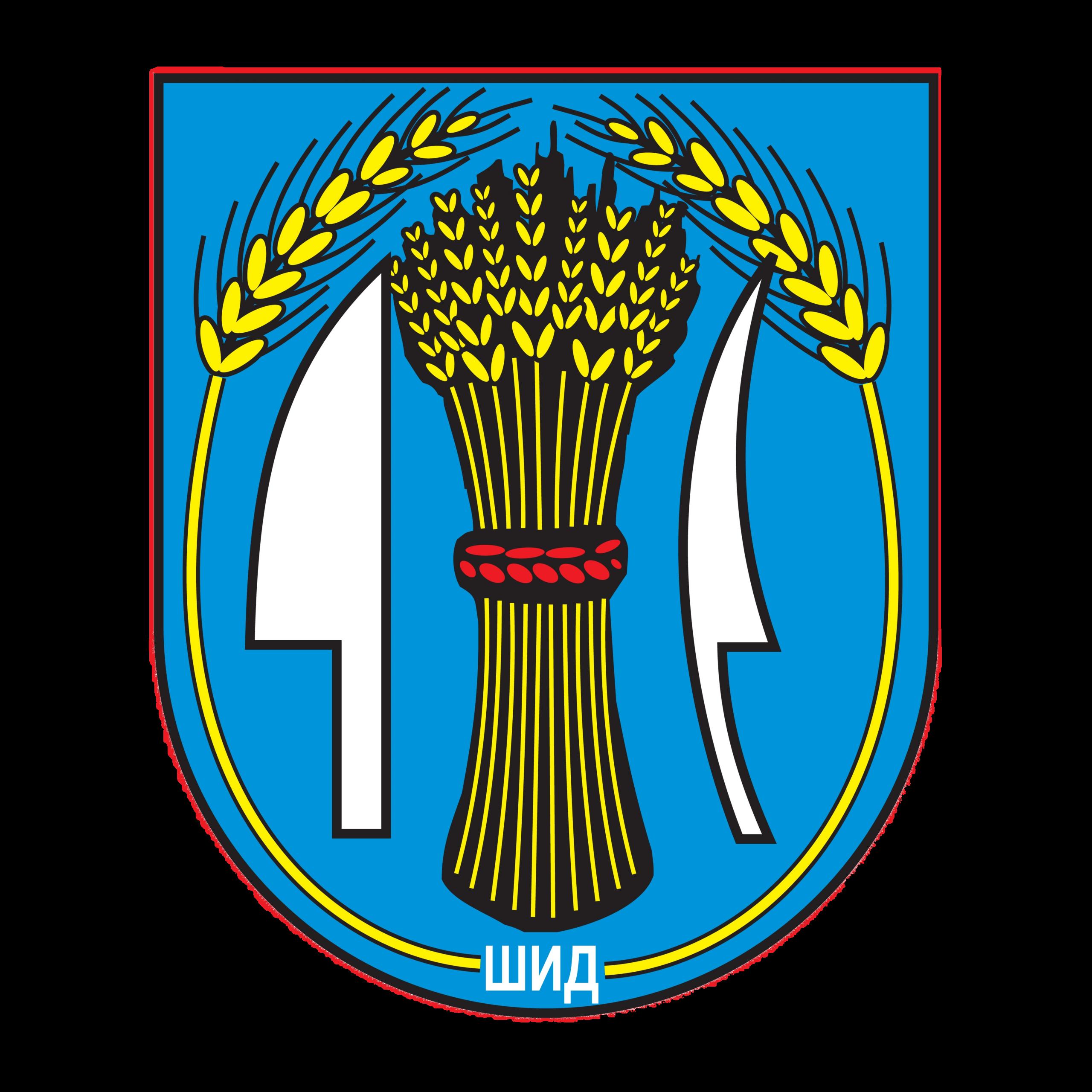Opština Šid
