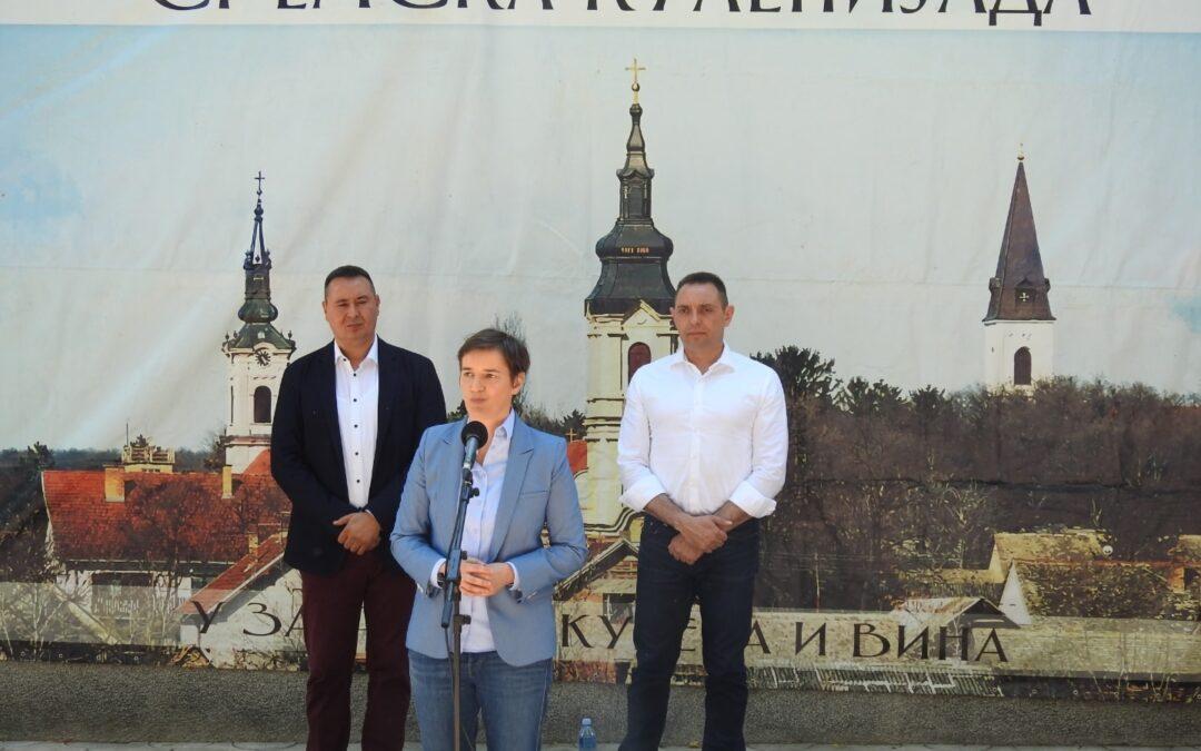 ПРЕДСЕДНИЦА ВЛАДЕ РЕПУБЛИКЕ СРБИЈЕ УРУЧИЛА НАГРАДЕ АПСОЛУТНИМ ПОБЕДНИЦИМА СРЕМСКЕ КУЛЕНИЈАДЕ У ЕРДЕВИКУ